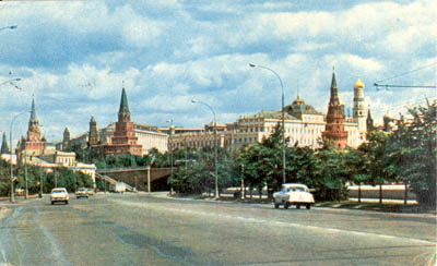 Cremlino 1972
