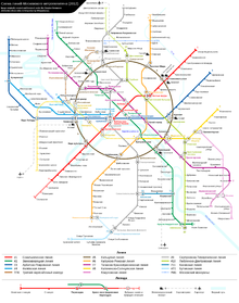 Moscow_Metro_map_ruslat