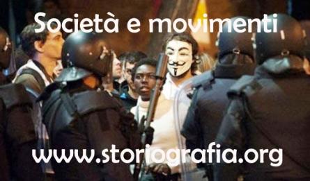 Anonymous copia
