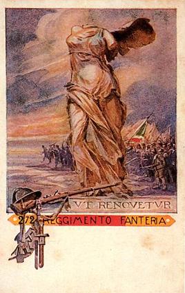 Stemma della Brigata Potenza (Collezione Rocco Galasso)