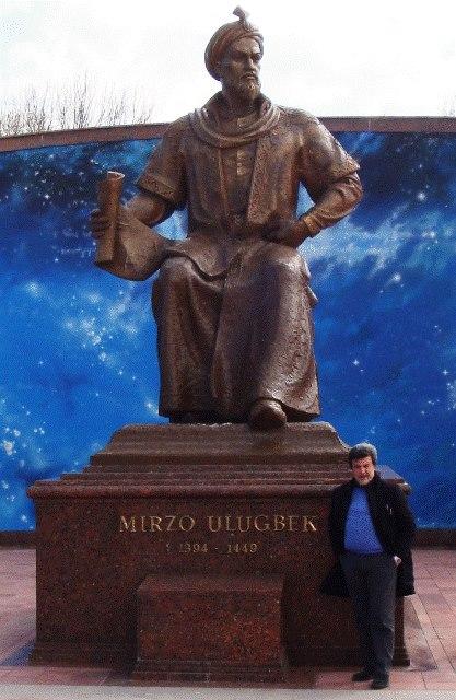 A Samarcanda per merito dell'emiro Ulug Bek esisteva un'astronomia avanzatissima già all'inizio del '400