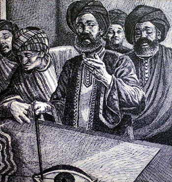 ibn-al-haytam-t01