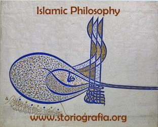 Islamic Philosophy_modificato-2