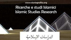 Islamic Studies Research_modificato-2