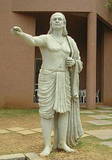 Statua di Āryabhaṭa