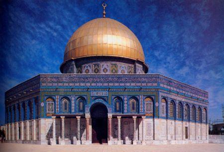 Cupola della Roccia Egira 72 / d.C. 691 Omayyade Gerusalemme
