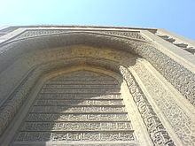 La madrasa Mustansiriya a Baghdad