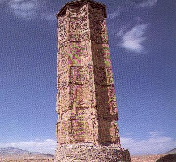 ghazni-afghanistan-5