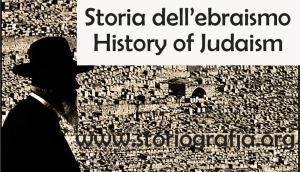 Logo Ebraismo_modificato-2