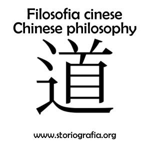 Logo Filosofia cinese_modificato-2