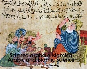 Logo Scienza araba_modificato-2