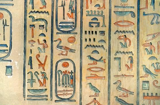 Antico Egitto...: La scrittura