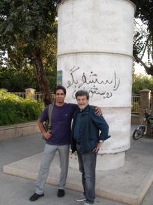 Cronofotografia del viaggio in Iran: 2- Shiraz (con Fardin)
